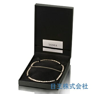 TOMA 4MF male / female bullet-shaped magnetic necklace germanium