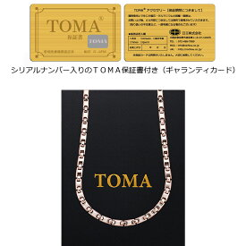 TOMA9MF 男・女 磁気ネックレス ピンク ゲルマニウム 保証書付き