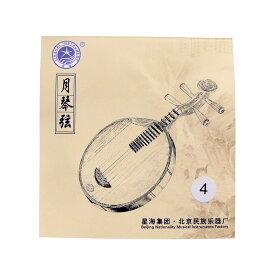 月琴弦(北京民族楽器廠)4本セット【ポスパケット対応】