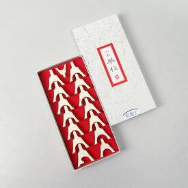 白象琴柱(白龍・新富士)【ポスパケット対応】【05P22Nov12】