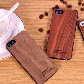【送料無料】木製ケース iPhoneケースソフトケース 柔らかいカバー 天然木 薄型 3タイプ 木目調+TPU 耐衝撃 iPhone5 5S SE 6 6S 6Plus 6SPlus対応 アイフォンケース スマートフォンケース