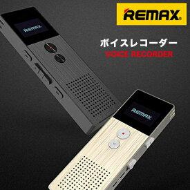 【送料無料】レコーダー 極薄 軽量 8GB HD 32h連続使用可能 ボイスレコーダー ノイズリダクション 録音機 内蔵スピーカーREMAX リマックス
