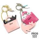 【Happy】【名入れ無料】バッグチャーム お散歩 バッグ ねこ 2カラー バッグストラップ キーホルダー 猫 ネコ クリス…