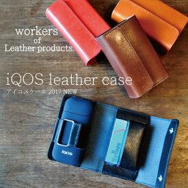 アイコスケース 本革 iQOS iqosケース メンズ レディース 電子タバコ ケース 2.4 Plus 本革 wlp-07 workers of Leather products