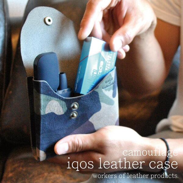 アイコスケース iQOS レザー ケース 迷彩 ホルダー メンズ レディース wlp-08workers of Leather products. アイコス iqos アイコス 2 2.4plus レディース ポーチ 人気  ギフト シンプル レザー 本革 ペア 夫婦 親子 お揃い カップル