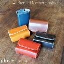 グローケース 本革 gloケース レザー 革日本製 栃木レザー wlp-09 workers of Leather products