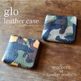グローケース 迷彩 gloケース メンズ レディース ポーチ 人気 革 日本製 wlp-10camo workers of Leather products