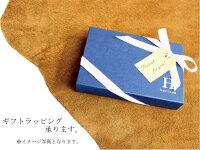 オーダーメイドの長財布メンズレディースオーダーメイド42種類名入れ無料ギフト無料日本製皮革本革牛革誕生日記念プレゼントオシャレおしゃれギフト卒業祝い