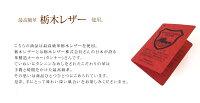 レザーフラップコインケースquiiter小さい財布小銭入れquitterメンズレディース財布プレゼント革皮レザー人気ギフトシンプル彼氏父誕生日本革入学祝い就職祝い