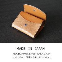 https://image.rakuten.co.jp/nico-web/cabinet/realworks/imgrc0185319268.jpg