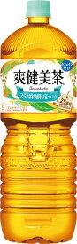 [コカ・コーラ] 爽健美茶 【カフェインゼロ】 2000ml PET (1ケース 計6本入り)
