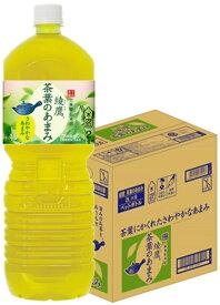 [コカ・コーラ] 綾鷹 茶葉のあまみ 2000ml PET (1ケース 計6本入り)