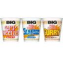 日清食品 【BIG】 カップヌードル ビッグ 3点詰合せ [カップヌードルBIG4/シーフードBIG4/カレーBIG4] カップ 12個セ…