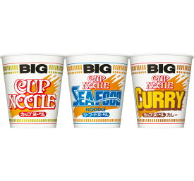 日清食品 【BIG】 カップヌードル ビッグ 3点詰合せ [カップヌードルBIGx4/シーフードBIGx4/カレーBIGx4] カップ 12個セット
