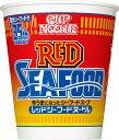 日清食品 カップヌードル レッドシーフードヌードル 【辛うまになったシーフードスープ】 75g カップ 20個 〔RED 辛口〕