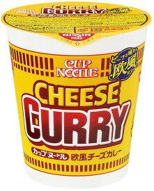 日清食品 カップヌードル 欧風チーズカレー [レギュラーサイズ] 85g カップ 20個