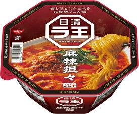 日清食品 日清ラ王 麻辣担々 125g カップ 12個
