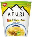 日清食品 日清 THE NOODLE TOKYO AFURI 冬限定 柚子塩らーめん まろ味 93g カップ 12個 〔ゆず塩ラーメン 通常サイズ〕