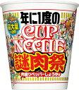 日清食品 【BIG】 カップヌードル ビッグ 謎肉祭 103g カップ 12個