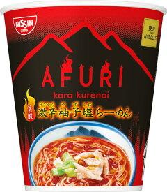 日清食品 日清 東京NOODLES AFURI 覚醒 激辛柚子塩らーめん 93g カップ 12個