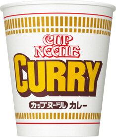 日清食品 カップヌードル カレー [レギュラーサイズ] 87g カップ 20個