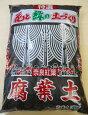 送料無料!2袋セット国産腐葉土20L×2袋計40L奈良紅葉腐葉土送料無料日本国産土壌改善土再生土壌改良ガーデニング雑貨