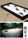 ミニ枯山水 キット 作って飾れる ミニ庭園 枯山水キット 龍安寺> zen garden japan 箱庭 リラックス 海外へのおみや…