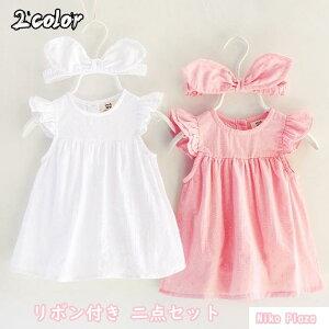 ベビー服 ロンパース 新生児 女の子 リボン付き 二点セット 出産祝い ギフト おしゃれ 可愛い ワンピース ピンク ホワイト 白 カバーオール 50 60 70 80