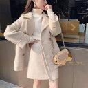 セットアップ スカート カシミヤ スーツ レディース スカートスーツ 2点セット カシミヤコート カシミヤスカート 大き…