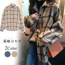 送料無料 韓国 レディースファッション 原宿 コーデ女性 チェックシャツ 長袖 シャツ レディース トップス ブラウス ゆったり 長袖 大人 体型
