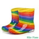 長靴 キッズ レインブーツ 男の子 女の子 カラフル レインボー マルチカラー 可愛い かわいい 雨具 通園 通学