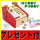 ままごと レジスター WOODYPUDDY ウッディプッディ おもちゃ