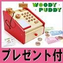 ままごと レジスター WOODYPUDDY おもちゃ ウッディプッディ