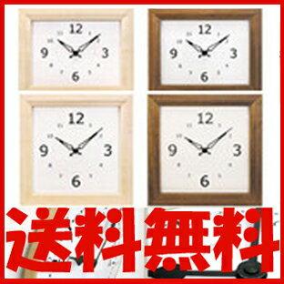 A548【送料無料】【リブクロック レクタングル/スクエア(壁掛け時計・置き型共用時計)Lib la-luz clock】天然木ラ・ルース掛け時計 リブクロック木製 ラルース la luz レトロモダン◎日本製