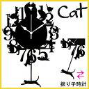 A568【NEWネコいっぱい振り子の時計(L)PENDULUM CLOCK 】AbeilleWALL CLOCKCAT黒猫のシェードクロック 猫の壁掛け時計ハン...