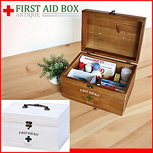 A606■プレゼント付【(小)Sファーストエイドボックス(First Aid Box)WH/BR】151661天然木薬箱くすり箱 /ナチュラルクスリ箱シンプル救急箱メディスンボックス木製ハンディー救急箱アンティークウッドの救急箱FIRSTAIDKIT