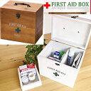 A615■プレゼント付【(大)Lファーストエイドボックス2段(First Aid Box)WH/BR】151661天然木薬箱くすり箱 /ナチュラルクスリ箱シンプ...