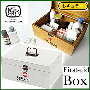 A406【HHBB 救急箱 ナチュラルウッド ファーストエイドボックス(レギュラー)】天然木薬箱/くすり箱 / ナチュラルクスリ箱シンプル救急箱メディスンボックス木製ハンディー救急箱ge-k4245アンティークウッドの救急箱小sk424