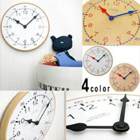 A396【ラルース木製 キッズウォールクロック シンプル/ホワイト/トリコロール/メープル 】おしゃれかつシンプルで見やすい掛け時計知育時計La luz clock子供部屋に!壁掛けキッズクロック掛時計キッズクロック子供 laluz ラルース