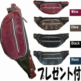 a9c76ed8eb6f A463□送料無料【【CLEAT ボディバッグ 】】(( プレゼント付)