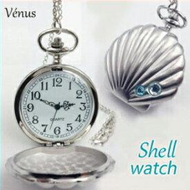 MBB901【【Vénus Shell ビーナスシェル ウオッチペンダントネックレス時計 】貝型懐中時計クオーツ式ペンダントウォッチネックレスペンダント時計ゴシックロリータゴスロリナースウォッチ天使の時計エンジェル