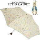 YBB696■お買いドキドキ!【ピーターラビットナチュラルガーデンミニ 折りたたみ傘】86022 雨傘ウサギpeter rabbit折…