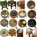 A177■送料無料【ほっこり小さい木の椅子ウッドスツール 1〜14】木のイス子供椅子ラウンドスツール
