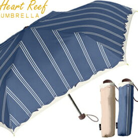 YBB993【ハートリーフ コンパクト折り畳み傘 雨傘】Natural Basic アンブレラミニ 折傘 星座折りたたみ傘身傘折畳傘 晴の日の日傘には黒の傘がお勧めひんやり傘 星折畳み傘