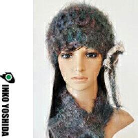 風 KAZE【マーメイドセット 瑠璃色】1点もの37-1 マフラーセット INKO YOSHIDAブランドのニット帽子・ハット帽子 森ガールにも大人気、吉田インコの手編み・手織り、ニットキャップ、毛糸帽子♪