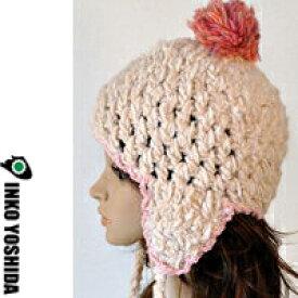 風 KAZE【ポンポン耳あて ベージュ】1点もの29-1 癒し素材の耳あて♪ INKO YOSHIDAブランドのニット帽子・ハット帽子 森ガールにも大人気! 吉田インコの手編み・手織り、ニットキャップ、毛糸帽子♪