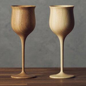 送料無料 RIVERET ワイン ベッセル ペア ワイングラス 木製 ギフト プレゼント お祝い | ペアグラス グラス かわいい セット 結婚祝い 新築祝い 贈り物 カップル お揃い 食器 おしゃれ 引っ越し
