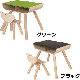 プラントイ テーブル&チェア 椅子 イス 机 子供 キッズ 家具 インテリア| 子供部屋 子ども部屋 キッズチェア キッズテーブルセット セット 子供用テーブル いす チェアー 子供用いす 子ども用椅子 子供用イス 子ども椅子 子供いす 子供椅子 ローチェア 木製 つくえ 木製椅子