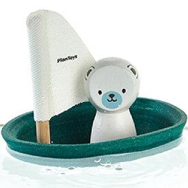 プラントイ 北極グマのボート お風呂のおもちゃ プール 水遊び 子供 赤ちゃん ベビー 出産祝い 誕生日プレゼント 誕生日 男の子 男 女の子 女 | おもちゃ 木製 海外 赤ちゃん玩具 お風呂 ベビー玩具 おふろ 水あそび オモチャ 玩具 キッズ 赤ちゃんオモチャ 動物 アニマル
