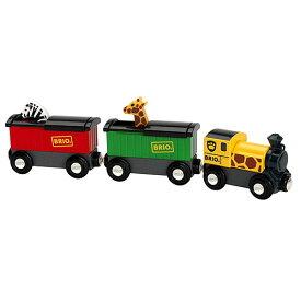 BRIO ブリオ サファリ列車 木のおもちゃ 電車 子供 誕生日プレゼント 誕生日 男の子 男 出産祝い 3歳 4歳 5歳 |列車 ギフト 北欧 おもちゃ 三歳 四歳 五歳 乗り物 安心 幼児 玩具 オモチャ トレイン 木製レール レール